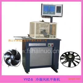 (风叶+电机)整机平衡机|自驱动外转子电机平衡机