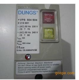 冬斯(DUNGS)燃气检漏仪VPS504S04
