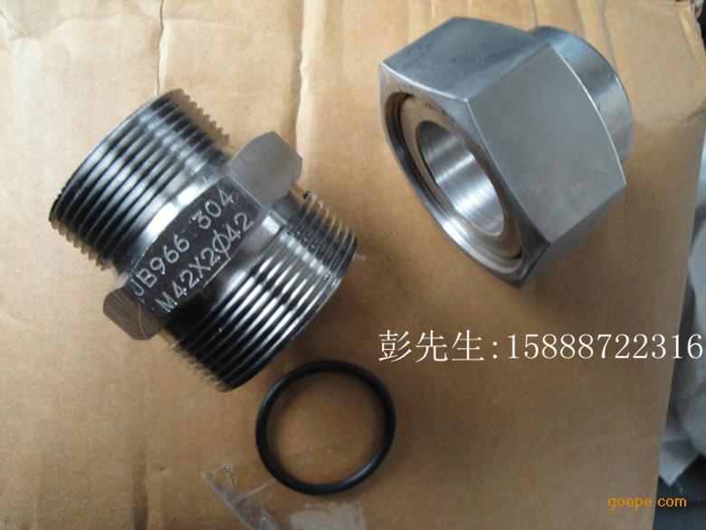 jb/t971焊接式直角管接头-jb/t971-焊接式弯头图片