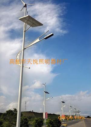 合肥风光互补路灯生产厂家/杭州风光互补路灯生产厂家
