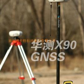 华测 X90F 测量型GPS/GNSS 高精度RTK