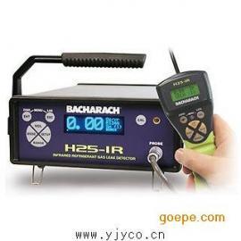 美国BACHARACH卤素检漏仪H25-IR SF6