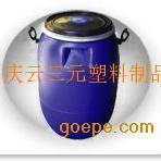 30L塑料桶30升塑料桶
