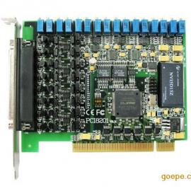 武汉数据采集卡PCI8201