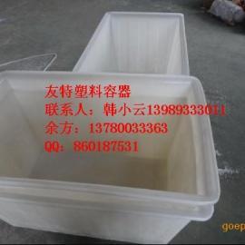 提供优质的滚塑方桶,300L周转桶,K-300L方桶