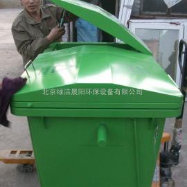660L-660L铁制垃圾桶,铁板660L垃圾箱,660L可移动铁垃圾桶