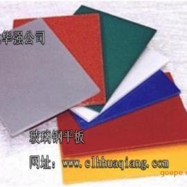 冷却塔盖板规格 玻璃钢平板