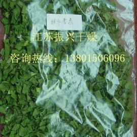 香葱烘干设备-江苏振兴干燥