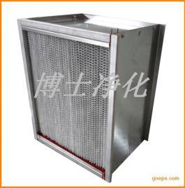 定做空气过滤器 高效过滤器 有隔板 无隔板过滤器
