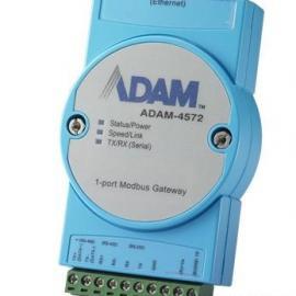 研华模块ADAM-4572报价