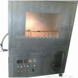 江苏苏州安徽四川重庆成都无锡煤矿用电缆燃烧试验机