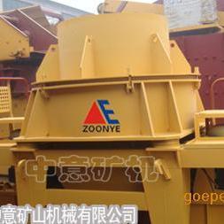 石头制砂机|矿石制砂机厂家|铁矿石制砂机价格|碎石制砂机报价