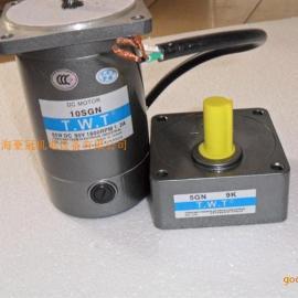 什么是直流电机?TWT东炜庭电机,联成电机
