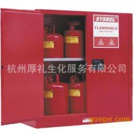 sysbel工业防火安全柜 危化品储柜 可燃液体安全柜