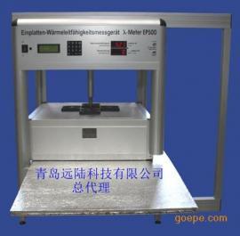 德国拉姆达导热系数测试仪