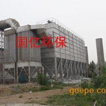 长袋低压脉冲除尘器治理硅锰矿热炉高温烟气