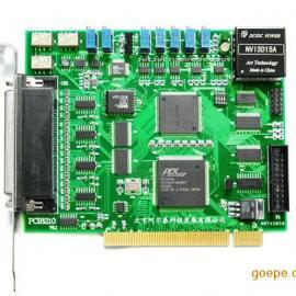 武汉PCI数据采集卡PCI8210