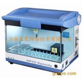 意大利DAS进口全自动酶免分析系统Ap22 Speedy型
