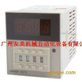 H5CN-XAN欧姆龙时间继电器