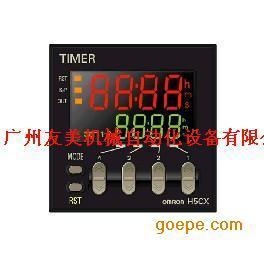 H5CX-A11欧姆龙时间继电器