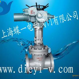 MZ941H-25CP,陕西矿用电动闸阀,贵州矿用电动闸阀