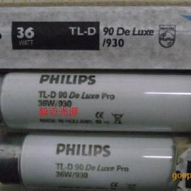 TL-D 90 De Luxe 36W/930高显色荧光灯