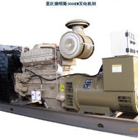 柴油发电机组帕金斯柴油发电机柴油发电机厂家