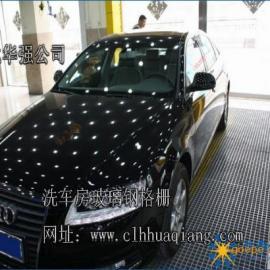 洗车间玻璃钢格栅  洗车间网格篦子