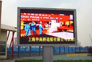 8㎡(3块)    山东烟台p7.62飞机场内led广告牌21.