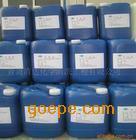 中央空调防垢剂防腐剂