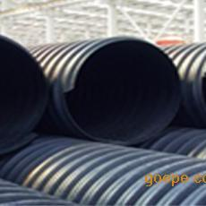 钢带聚乙烯波纹管