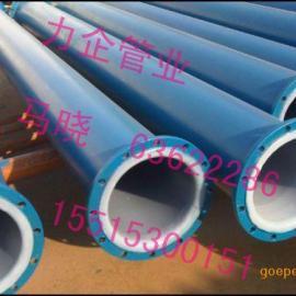 钢衬聚乙烯(PE)复合管,河南钢衬聚乙烯(PE)复合管