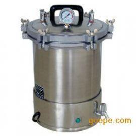 上海博迅手提式高压蒸汽灭菌器