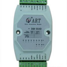 武汉数据采集卡--信号调理模块DAM-3026D