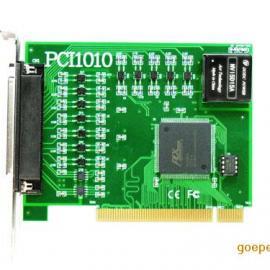 武汉数据采集卡PCI1010