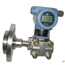 低价供应3051系列法兰压力液位变送器