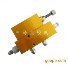 黄油点胶阀DH3新型耐高压定量