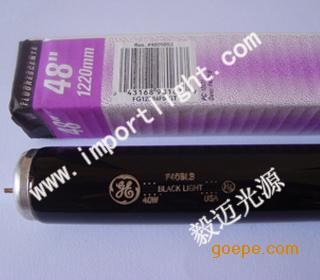 F40T12/BLB紫外线黑光灯