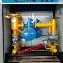 燃气调压箱、燃气锅炉调压柜