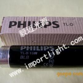 TL-D 15W BLB紫外线黑光灯管