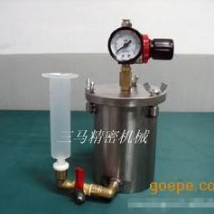 500ml不锈钢胶水分装器