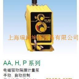 AA、H、P系列�磁��痈裟び�量泵