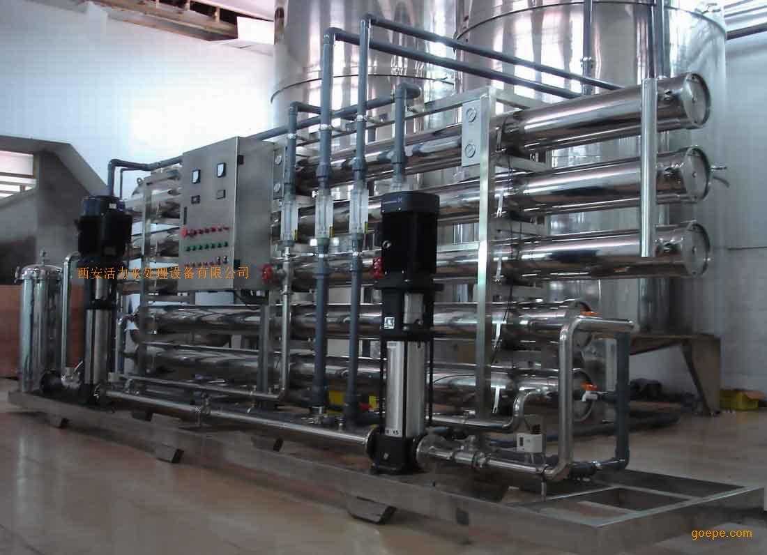 陕西纯净水设备厂纯净水处理设备纯净水生产设备纯水设备厂信赖西 陕西纯净水设备厂 纯净水处理设备 价格 谷瀑环保
