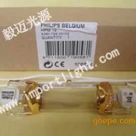 飞利浦HPM12 500W紫外线晒版灯