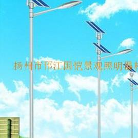 15w太阳能路灯安装