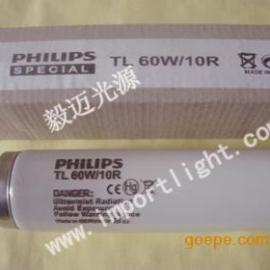 TL 60W/10R,TL 80W/10R UV胶固化灯