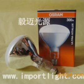 日光紫外线老化测试灯泡,紫外光测试塑料脱色灯泡