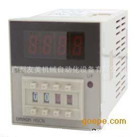 H5CN-YAN欧姆龙时间继电器