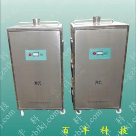 食品厂臭氧设备 30G臭氧消毒机