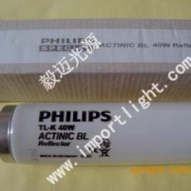 TLK40W/10R TL40R/10R玻璃UV胶水固化灯